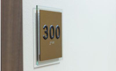 Türschild mit Zimmernummer, formschön und mit taktiler und Brailleschrift versehen © moedel
